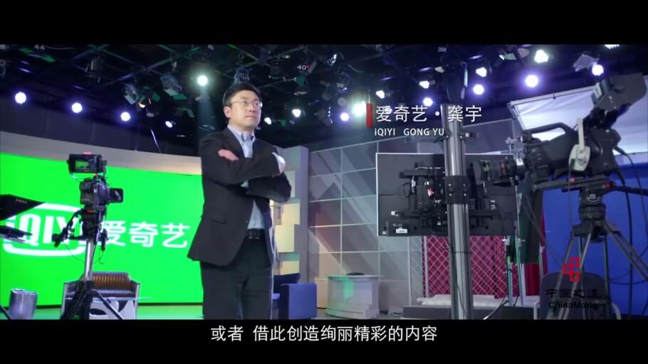 中国之造_3分钟版_成片